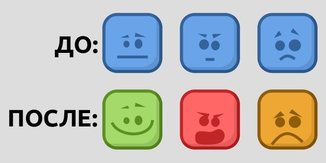 Эмоциональные кнопки с помощью CSS и Snap.svg