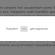 Модальное окно с помощью CSS и jQuery