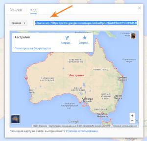 Как вставить Google карту на страницу сайта WordPress
