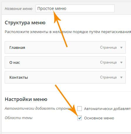 Wordpress как скрыть если пользователь авторизован