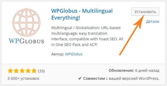 Сделать 2 языковой сайт как сделать карту сайта на joomla