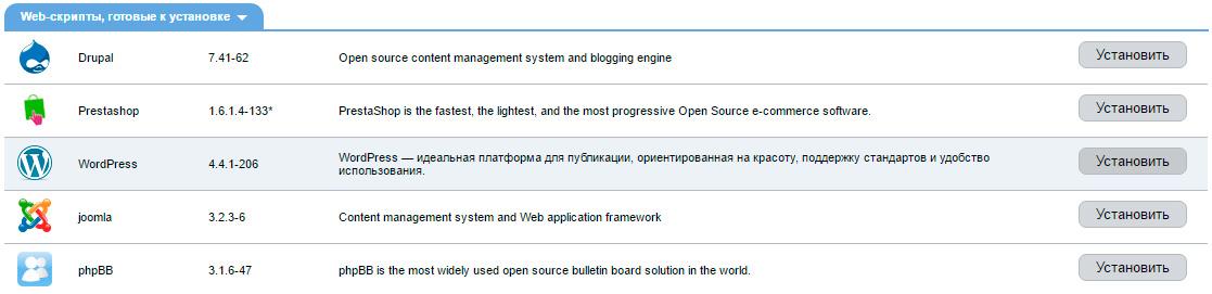 Handyhost - недорогой и качественный хостинг для WordPress
