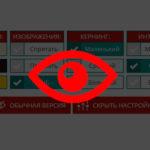 Visually Impaired Friendly - плагин для создания версии для слабовидящих в WordPress